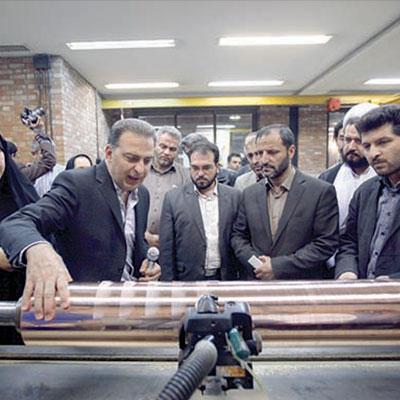گروه صنعتی نقش مهر - ایران زمین