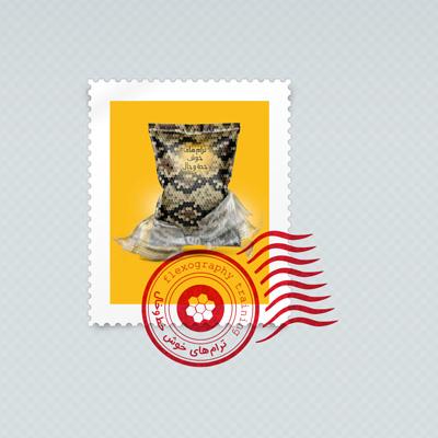 stamp-flexo-training